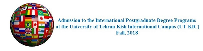 Admission to the International Ph.D. Programs at the ... |University Tehran Wallpaper