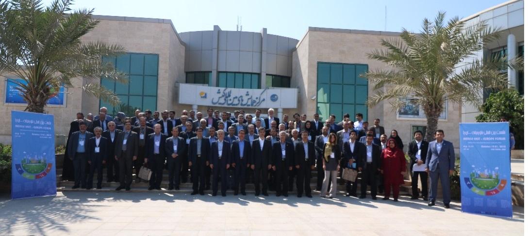 نشست بینالمللی خاورمیانه- اروپا: همکاری در انتقال تجربیات پژوهشی برای دستیابی به آینده پایدار